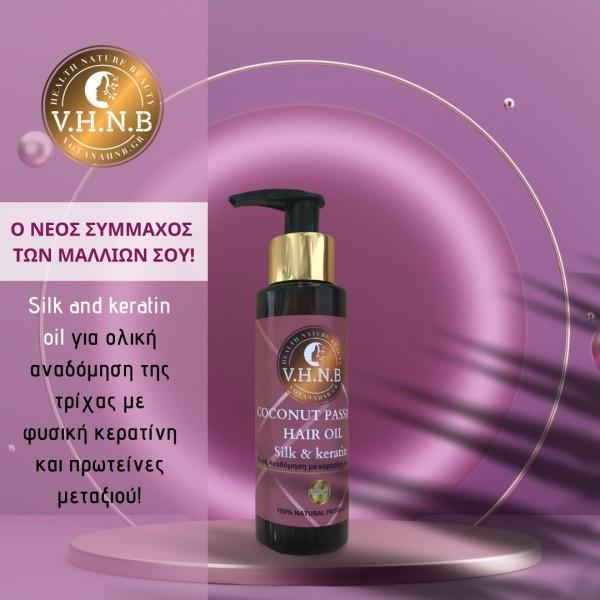 Λάδι μαλλιών Silk and keratin 100ml