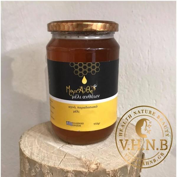 Μέλι ανθέων Αγνό Παραδοσιακό μέλι ΜαριΑνθη 950gr