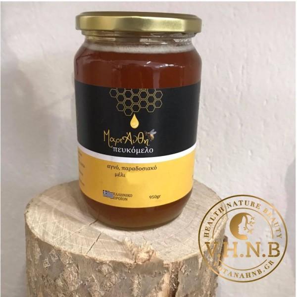 Πευκόμελο Αγνό Παραδοσιακό μέλι ΜαριΑνθη 950gr